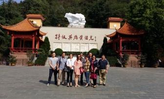省五医院党委开展革命传统教育