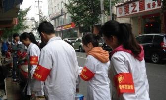 青年志愿者在行动——我院团总支志愿者服务月活动