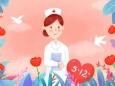 【5·12白衣天使节】省老年病医院·省五医院举办护士节表彰大会暨文艺汇演