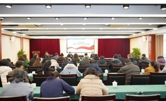 四川省卫健委张涛书记来院宣讲党的十九届五中全会精神