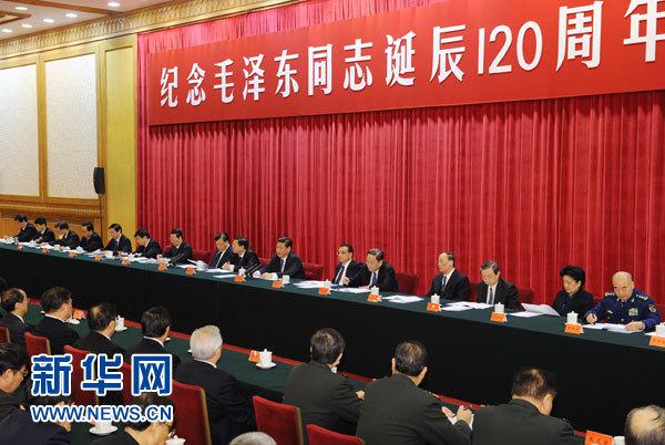 12月26日,中共中央在北京人民大会堂举行纪念毛泽东同志诞辰120周年座谈会。习近平、李克强、张德江、俞正声、刘云山、王岐山、张高丽等出席座谈会。新华社记者 饶爱民 摄
